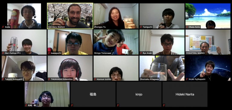First virtual QM welcome party